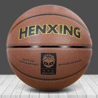 正品室外水泥地耐磨篮球牛皮真皮手感中小学生7号成人比赛蓝球