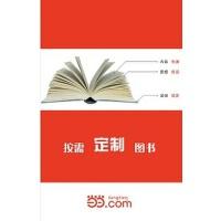 【按需印刷】―中国传统道德论卷