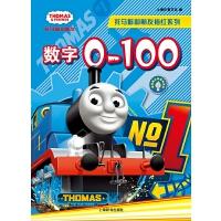 辞海版认知成长百科・托马斯和朋友描红系列・数字0~100