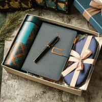 情人节七夕节礼物送男友老公特别惊喜实用生日礼物男生创意礼品