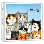 猫(全4册),(瑞士)吉塞拉?布翁伯格 著作,宁夏阳光出版社有限公司,9787552538250