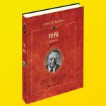 对称 德 外尔 科学素养文库 科学元典丛书 数学科普书籍
