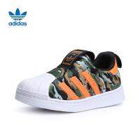 【到手价:214.5元】阿迪达斯(adidas)儿童鞋男童女童新款婴童小童三叶草贝壳头运动休闲鞋F36794 迷彩色