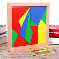 14巧板拼图益智智力玩具小学生拼板十四巧板七巧板木制玩具