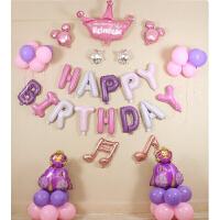 生日气球百日宴装饰儿童宝宝周岁卡通主题派对字母背景墙布置用品