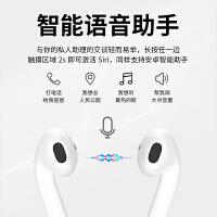 苹果蓝牙耳机无线适用于iPhone双耳xr入耳耳塞式7专用8p安卓通用