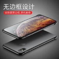 苹果x手机壳iPhone11Pro超薄xr透明xs防摔iPhoneXMax磨砂iphone硬套max潮牌iphonex无