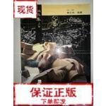 【旧书二手书9成新】弗兰克・盖里作品集(1991-1995) 塞西利亚 天津大学出版社9787561816066