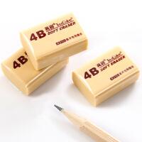真彩 4B橡皮美术专用 绘图素描考试办公学习通用 橡皮擦 4310 当当自营