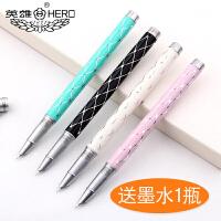 正品英雄墨囊钢笔0.5mm男女孩可爱文艺小清新学生钢笔练字专用