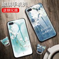 oppoa5手机壳 OPPO A5玻璃保护套 oppo a5硅胶软壳全包磨砂防摔手机套个性创意男女款挂绳潮网红同款镜面
