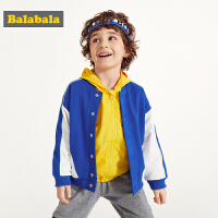 巴拉巴拉儿童外套男童春季2019新款童装宝宝时尚飞行员棒球服韩版
