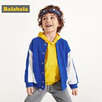 巴拉巴拉儿童外套男童春季新款童装宝宝时尚飞行员棒球服韩版