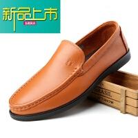新品上市王男士皮鞋真皮软底商务豆豆鞋一脚蹬男鞋轻便软皮软面皮