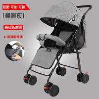 小孩推车超轻便婴儿推车 可坐躺携式折叠简易手推小伞车宝宝迷你1-3岁