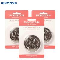 飞科(FLYCO)毛球修剪器刀网LR52原装刀头网(内含刀头)三只装 适用飞科FR5001/5201/5218/522