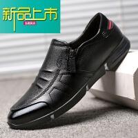 新品上市18冬季新款皮鞋男青年韩版商务休闲鞋男士一脚蹬软面皮男鞋
