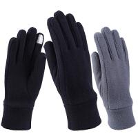 秋冬男女单层保暖骑行抓绒摇粒绒弹力耐磨可触屏手套