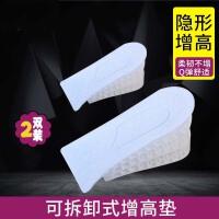 内增高鞋垫男士女式隐形休闲运动鞋硅胶增高垫半垫35cm多层隐形