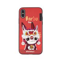 苹果X手机壳iphone8plus泰迪法斗熊猫兔子Xs max刺绣猫狗XR情侣男女7网红同款6s 兔子 iphone