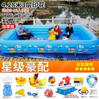 儿童游泳池家用超大号充气加厚家庭泳池婴儿宝宝小孩大型水池 4.28米3层印花星级豪配