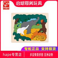 Hape多层情景拼图 亚洲动物儿童益智玩具5岁+宝宝木制男女孩早教