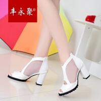 丰永聚春夏新款高帮女鞋松糕粗跟单鞋时尚性感网纱鱼嘴中高跟凉鞋 608白色黑色跟