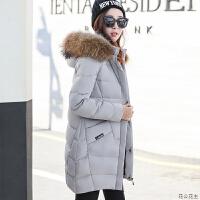 羽绒服女2018新款白鸭绒冬季中长款女士加厚大毛领韩版修身反季潮