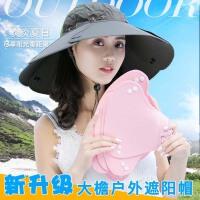 防晒帽子女夏天户外太阳帽遮阳帽可折叠渔夫帽男大檐盆帽