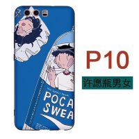 华为手机壳p30 p20/nova4 3 2s 4e硅胶软壳mate20 pro全包p10plus浮