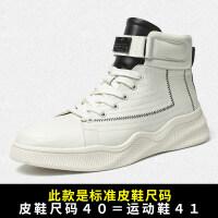 鞋子男潮鞋休闲鞋空军一号高帮板鞋皮鞋男韩版小白鞋百搭马丁靴男 白色