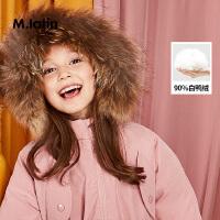 【2件7/3件6折后到手价:383.4元】马拉丁童装女童中长羽绒冬装新款可拆卸大毛领羽绒服加厚