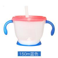 儿童吸管训练水杯家用婴儿喝水杯宝宝饮水杯学饮杯