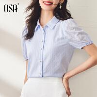 【3折折后价:186元 叠券更优惠】OSA欧莎蓝色薄款衬衫女夏泡泡袖衬衣设计感小众2021新款法式别致上衣
