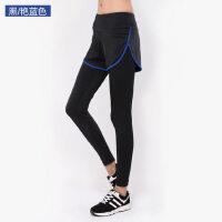 户外休闲运动速干健身裤女跑步运动裤加绒假两件弹力紧身长裤