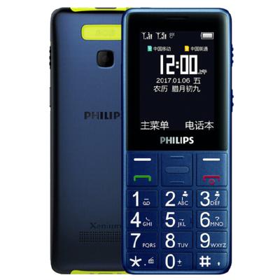 Philips/飞利浦E311 老人手机大字大声大按键移动直板老年人机 FM功能老年老人手机 老人机大字大声大按键