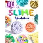 【中商海外直订】The Slime Workshop: 20 DIY Projects to Make Awesome
