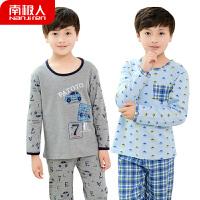儿童家居服套装男童宝宝秋冬全棉保暖打底睡衣中大童装