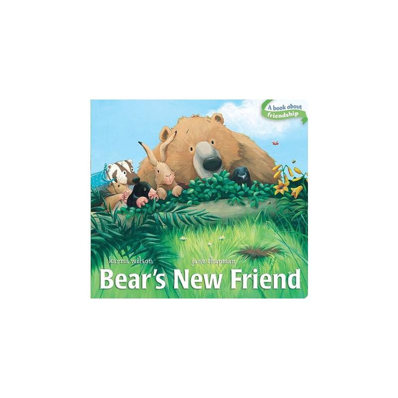 【预订】Bear's New Friend 预订商品,需要1-3个月发货,非质量问题不接受退换货。