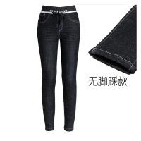 新颖潮牌牛仔棉裤女冬季外穿加绒加厚高腰显瘦弹力羊绒裤女打底保暖裤