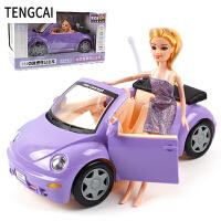 女孩玩具公主车甲壳虫敞篷惯性汽车可开车门声光音乐故事女孩玩具