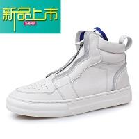 新品上市高帮鞋男加绒保暖韩版潮流板鞋帅鞋男运动休闲百搭拉链男鞋