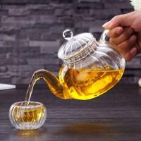 高硼硅玻璃花茶壶 耐热加厚条纹泡茶壶 玻璃内胆过滤南瓜壶套装水杯杯子