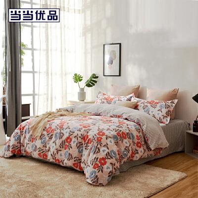 当当优品四件套 纯棉床单款双人床品件套 春花物语纯棉床单款双人四件套