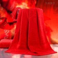 纯棉红白色浴巾加厚吸水家用全棉酒店大毛巾结婚回礼礼盒装 祥云浴巾 大红色 140x70cm