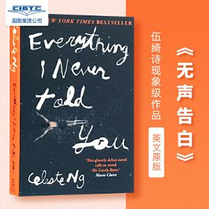 【现货】 英文原版 无声告白 Everything I Never Told You 纽约时报畅销书 进口正版 伍绮诗