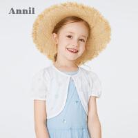 【2件4折价:55.6】安奈儿童装女童披肩外套2021夏新款洋气小雏菊女孩空调衫薄款外套