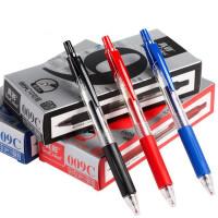 真彩009C商务签字笔记事笔拔帽/按动学生考试笔中性笔 一盒12支装