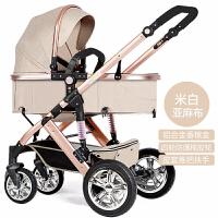 婴儿车推车可坐可躺夏天儿童手推车轻便折叠婴儿推车高景观
