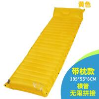 充气垫户外水陆两用帐篷睡垫防潮床单人可拼双人午休垫子便携加厚
